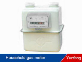 Household Meters